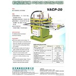 VACP-20 Download