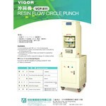 VCP-811 Download